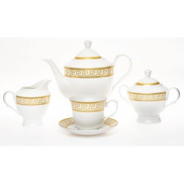 Porcelain 17 Piece Gold Versace Tea Set #1347B